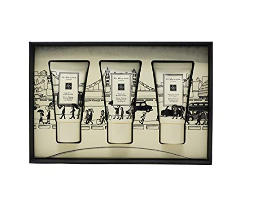 損なう戦争農学JO MALONE LONDON (ジョー マローン ロンドン) ハンド クリーム コレクション
