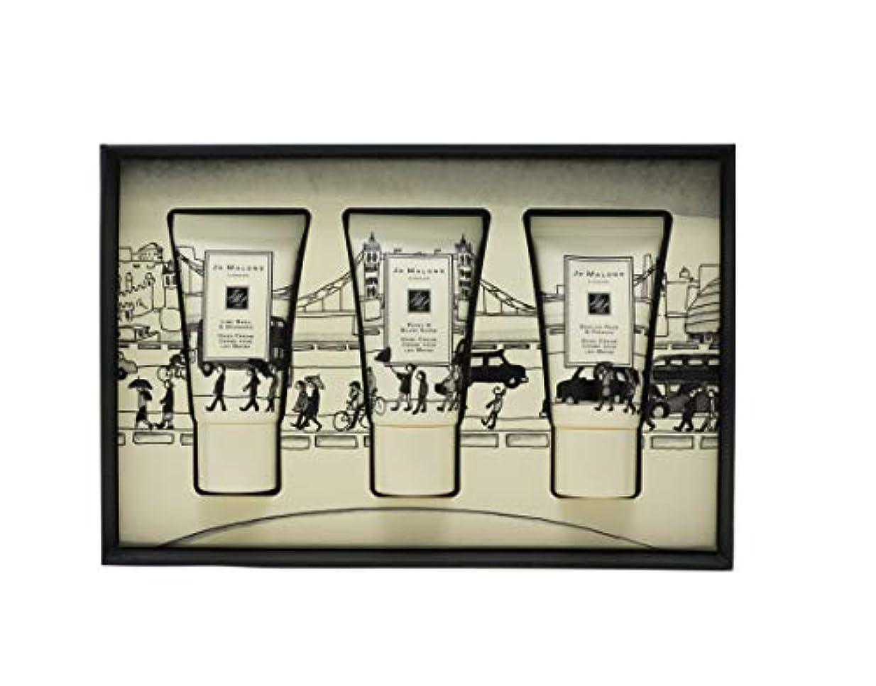 カジュアルお手伝いさんカートJO MALONE LONDON (ジョー マローン ロンドン) ハンド クリーム コレクション