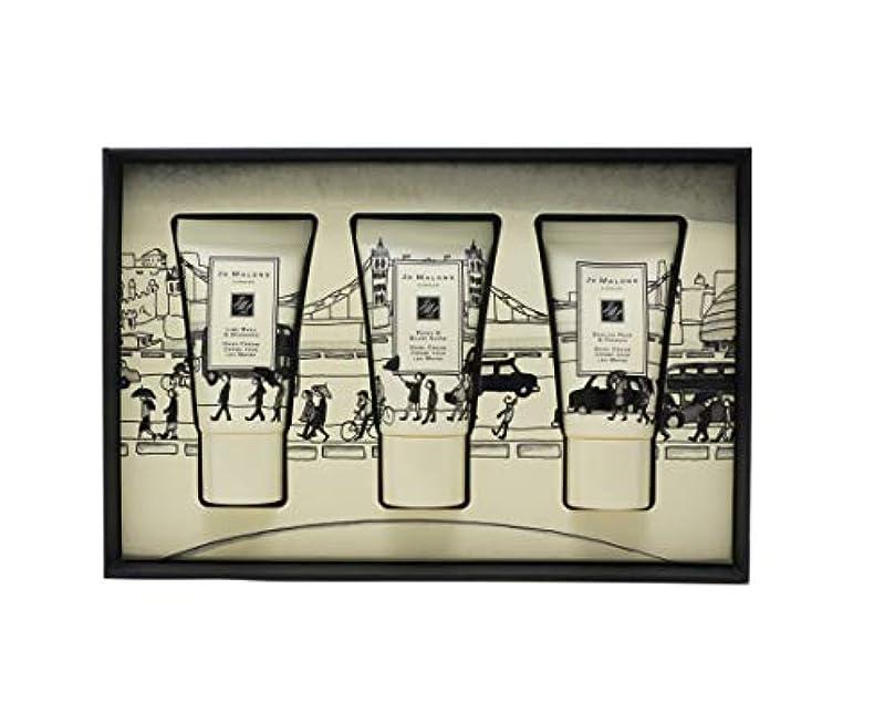 時間厳守お金ゴムパステルJO MALONE LONDON (ジョー マローン ロンドン) ハンド クリーム コレクション