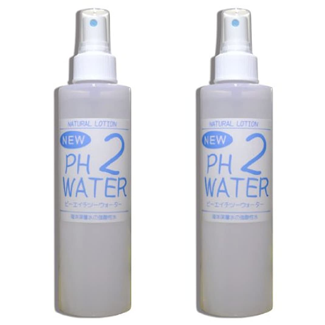 落胆した適応する証明書強酸性水 NEW PH2ウォーター『200mlスプレー2本セット』