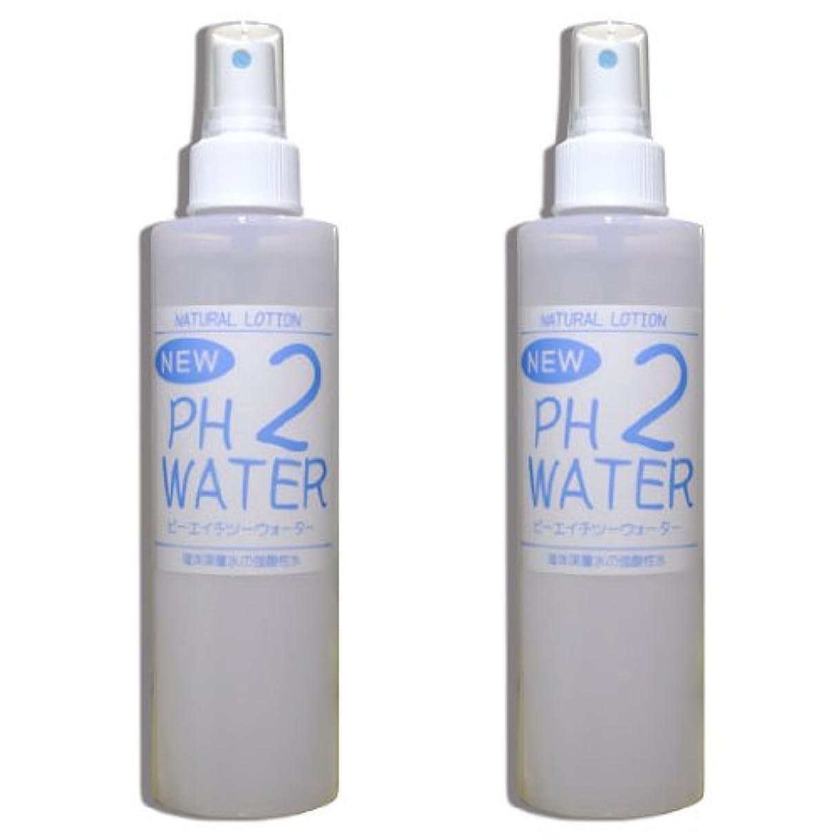 拒絶する農夫脚強酸性水 NEW PH2ウォーター『200mlスプレー2本セット』