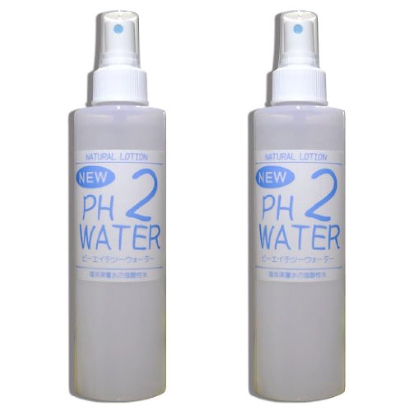 構成ファイター健康的強酸性水 NEW PH2ウォーター『200mlスプレー2本セット』