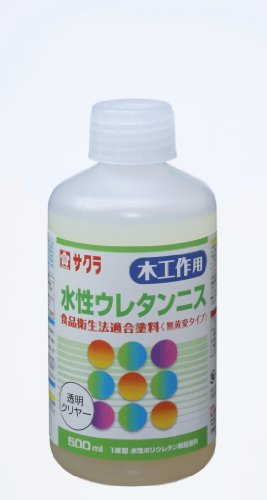 サクラクレパス 水性ウレタンニス 透明クリヤー KVU500