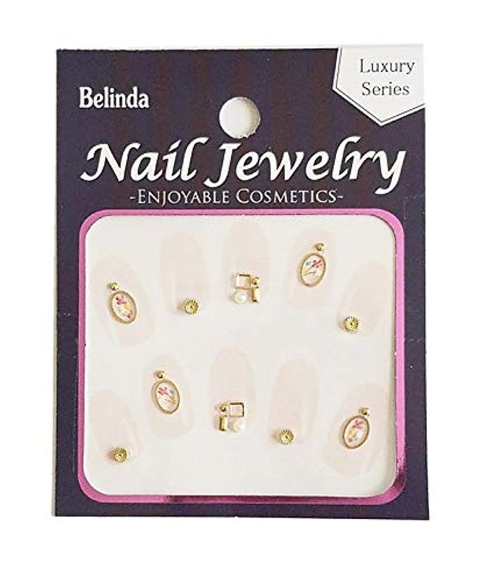 ボス節約するウェイターBelinda Nail Jewels No.693