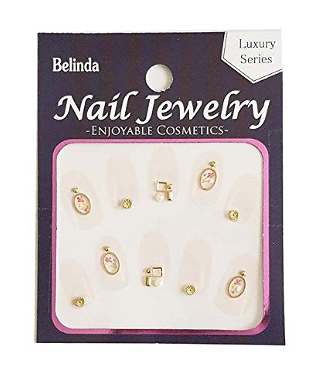走るクール懲戒Belinda Nail Jewels No.693