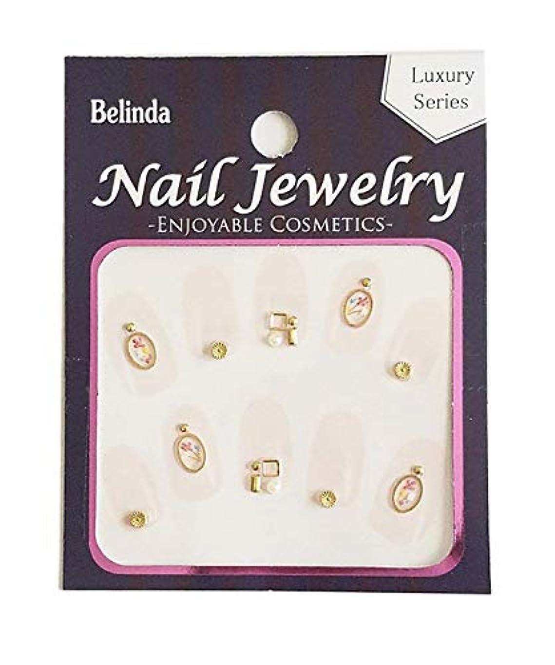 給料長くする女の子Belinda Nail Jewels No.693