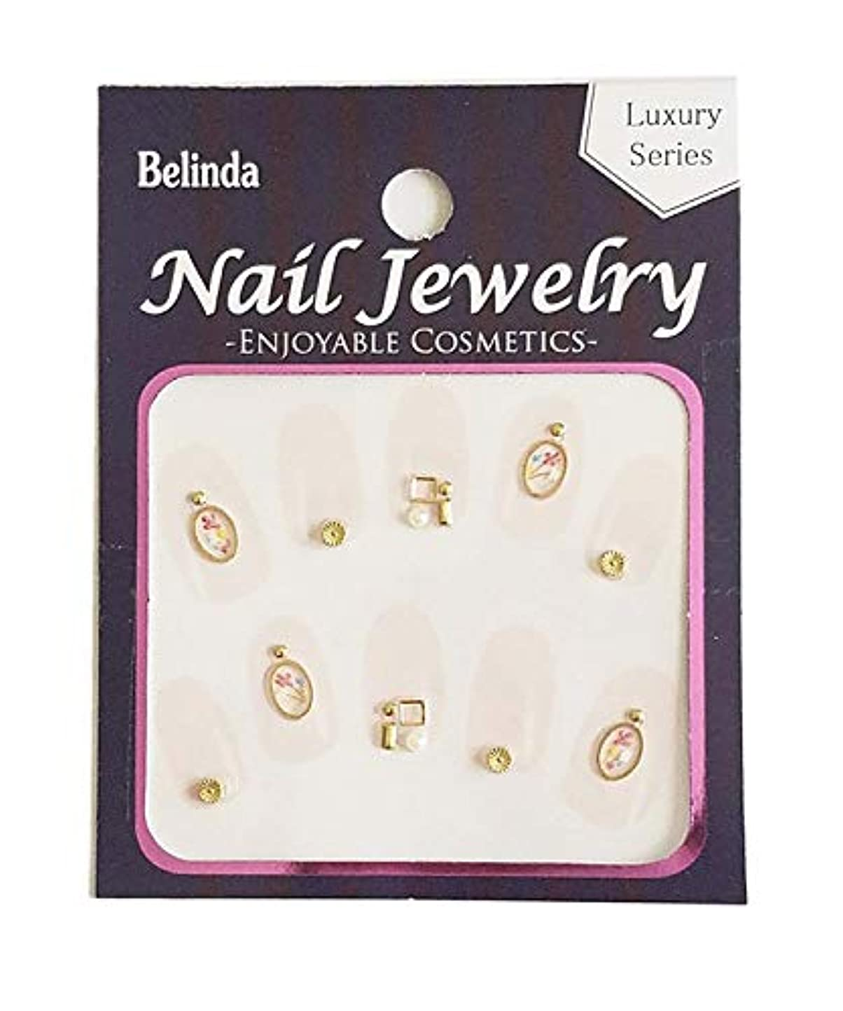 パイル捨てる道Belinda Nail Jewels No.693