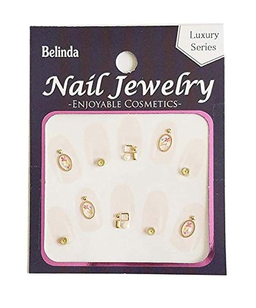 不運おかしいコロニアルBelinda Nail Jewels No.693