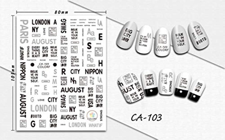 ヤギ怒る大人SUKTI&XIAO ネイルステッカー 1ピースアルファベットネイルデカール3Dステッカーネイルチャームレタースタンプネイルアートステッカー薄い接着剤マニキュアスライス、Ca103