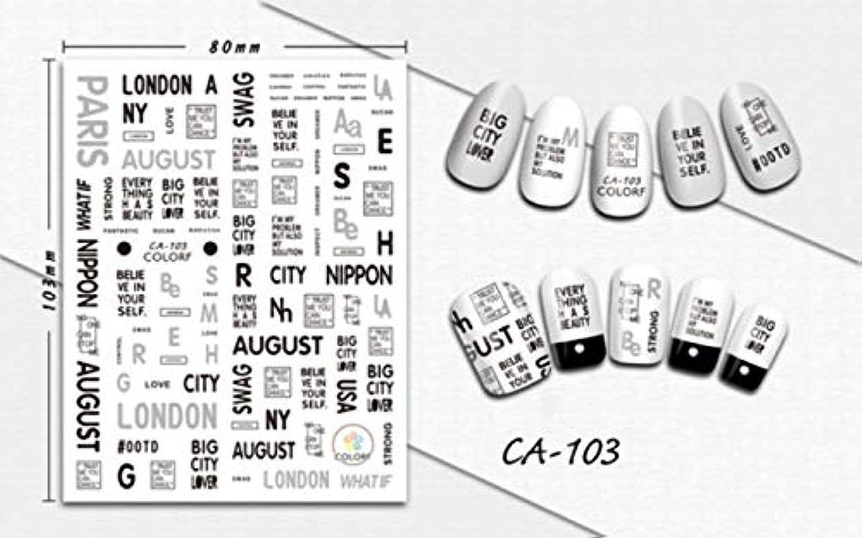 木製柔和記念日SUKTI&XIAO ネイルステッカー 1ピースアルファベットネイルデカール3Dステッカーネイルチャームレタースタンプネイルアートステッカー薄い接着剤マニキュアスライス、Ca103