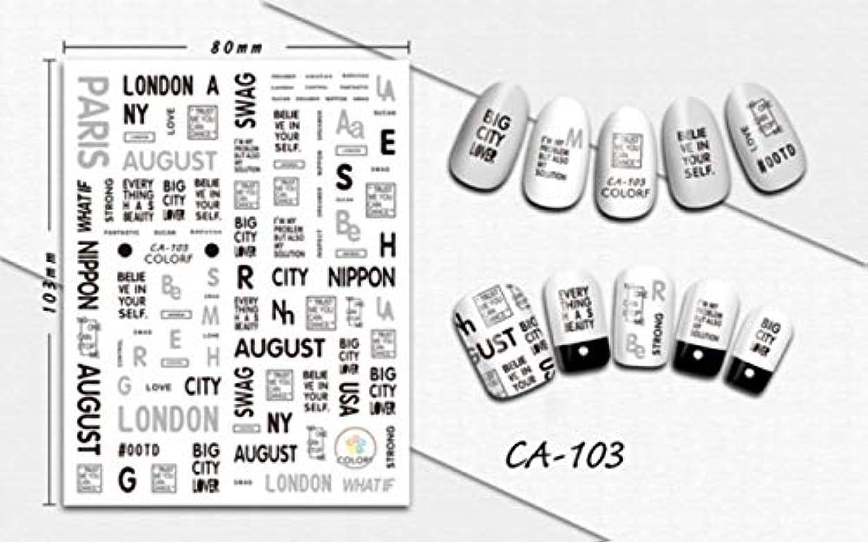 ランク正確さ意味するSUKTI&XIAO ネイルステッカー 1ピースアルファベットネイルデカール3Dステッカーネイルチャームレタースタンプネイルアートステッカー薄い接着剤マニキュアスライス、Ca103
