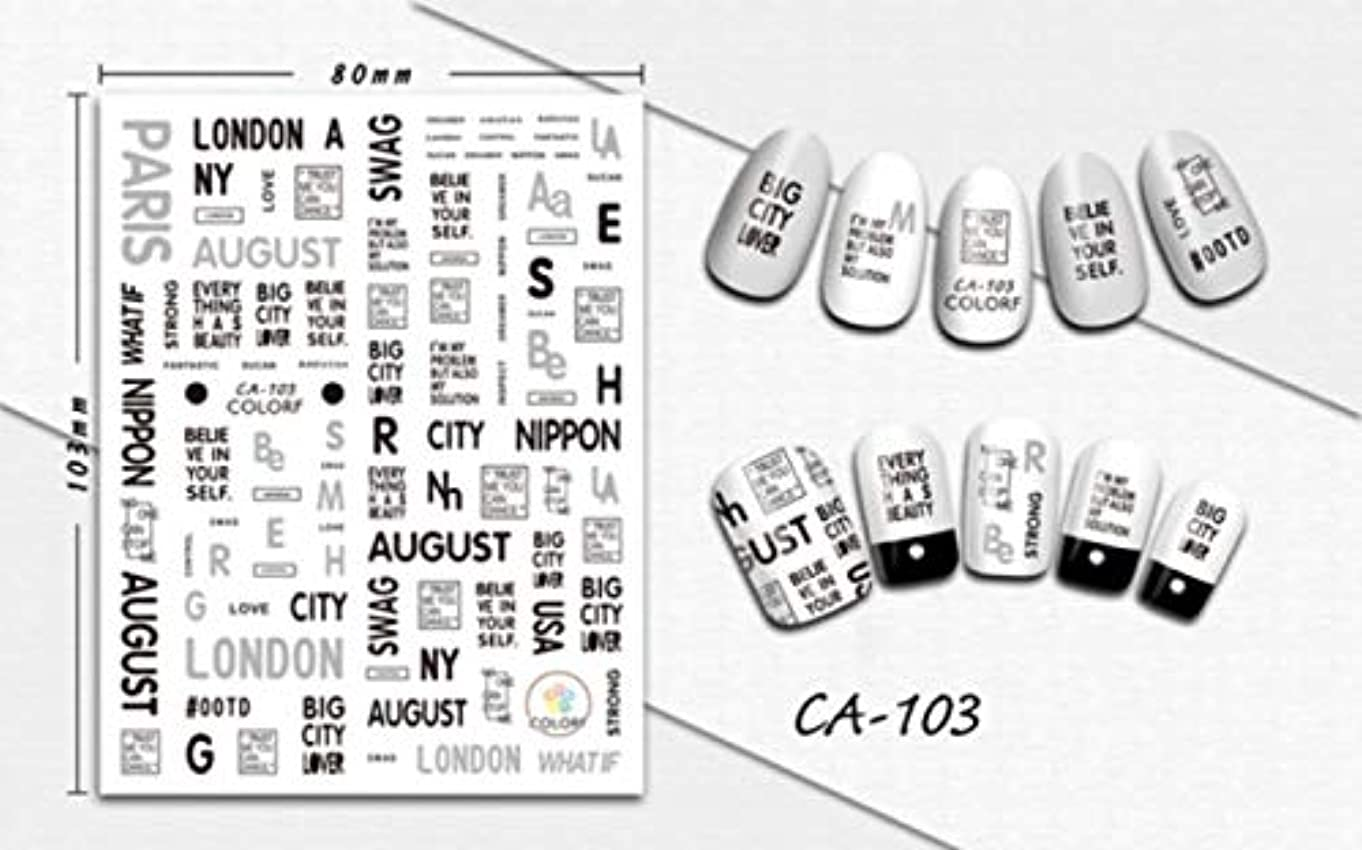 リダクターオデュッセウスステップSUKTI&XIAO ネイルステッカー 1ピースアルファベットネイルデカール3Dステッカーネイルチャームレタースタンプネイルアートステッカー薄い接着剤マニキュアスライス、Ca103