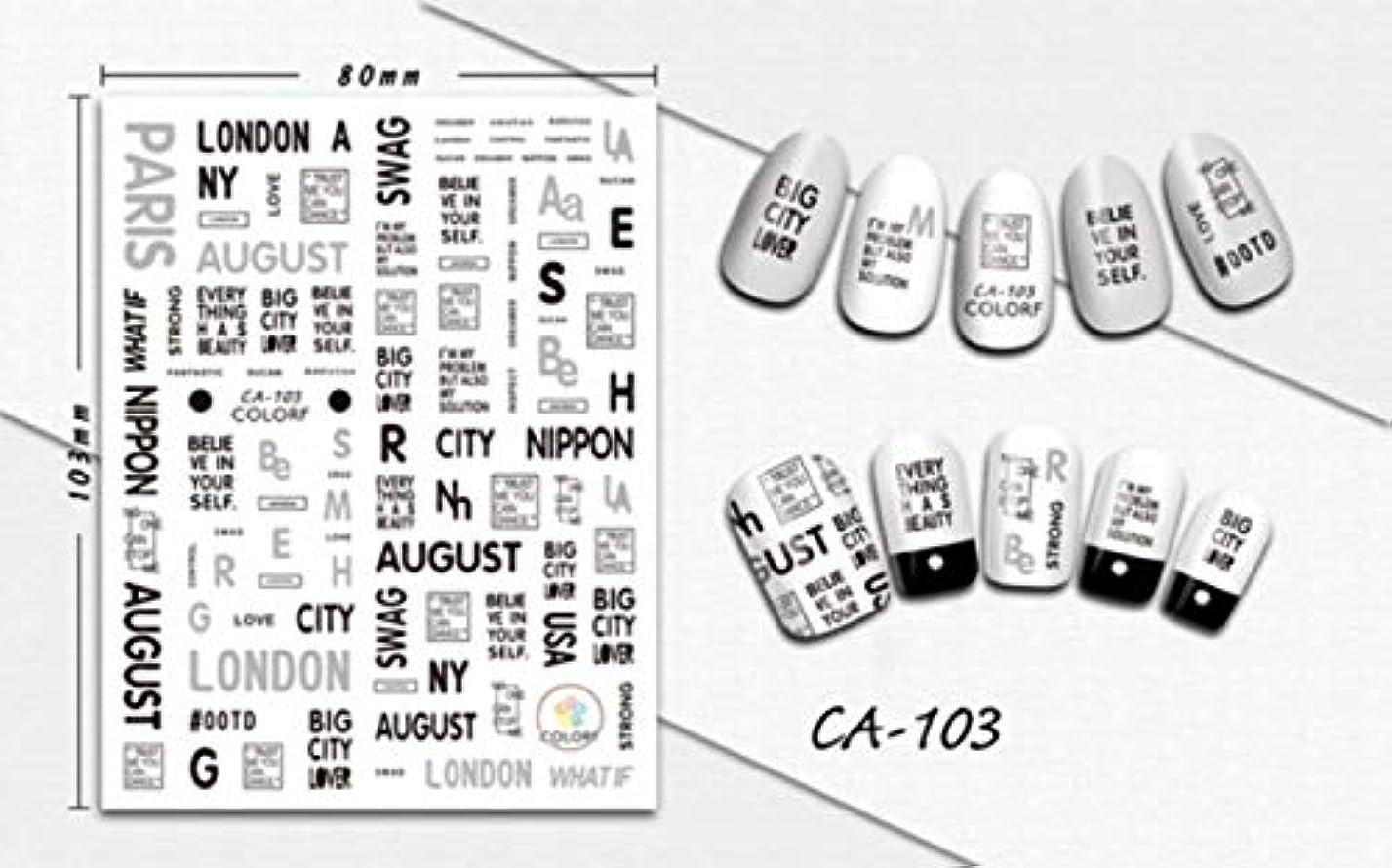 大脳前書き支配するSUKTI&XIAO ネイルステッカー 1ピースアルファベットネイルデカール3Dステッカーネイルチャームレタースタンプネイルアートステッカー薄い接着剤マニキュアスライス、Ca103