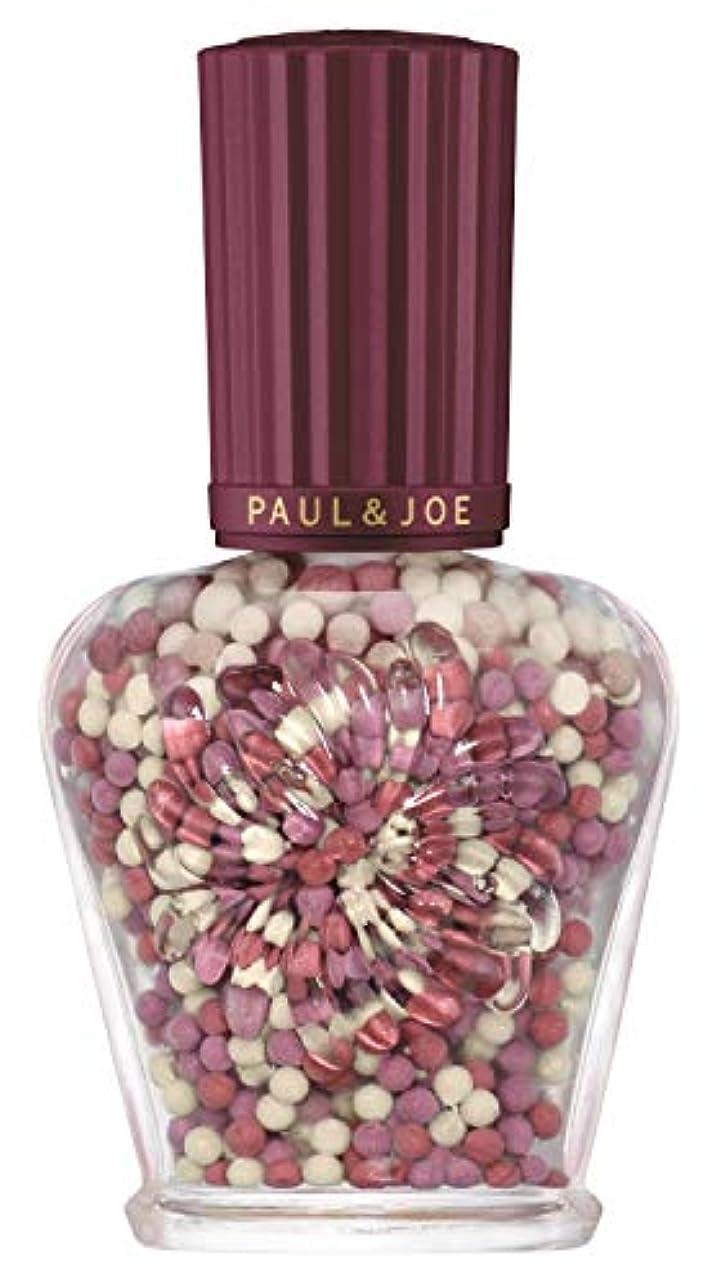 特徴づける半導体生きるpaul & joe ポール&ジョー パール ファンデーション プライマー #003 30ml