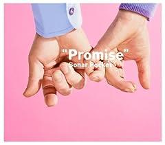 Sonar Pocket「Promise」のジャケット画像