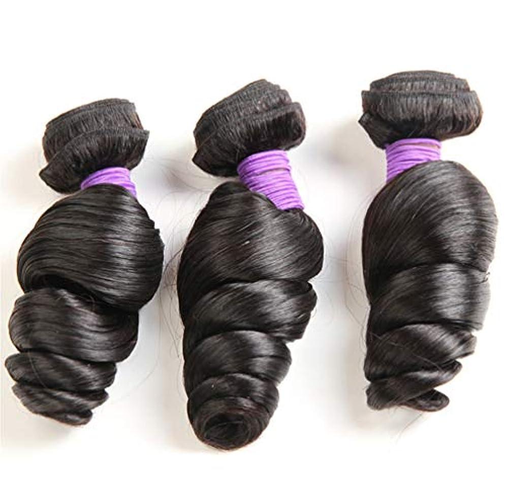 四分円果てしない簡潔な女性ブラジルボディウェーブ束未処理バージンレミー本物の人間の髪の毛延長織り横糸(3バンドル)