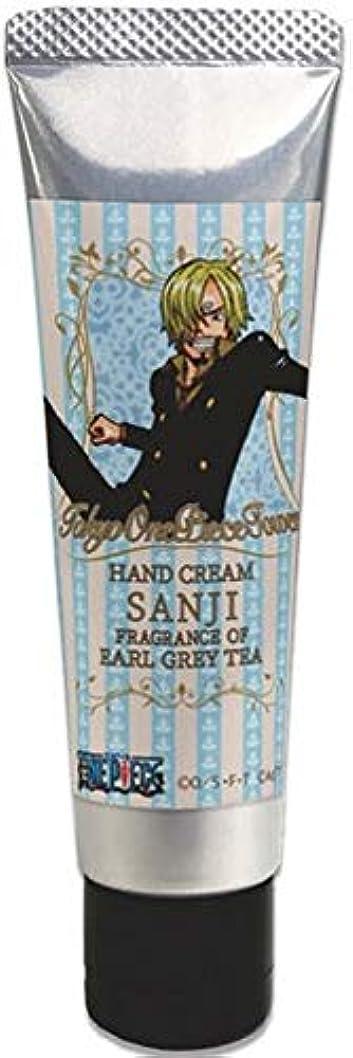 玉ねぎ手荷物均等にワンピース ハンドクリーム サンジ アールグレイティー