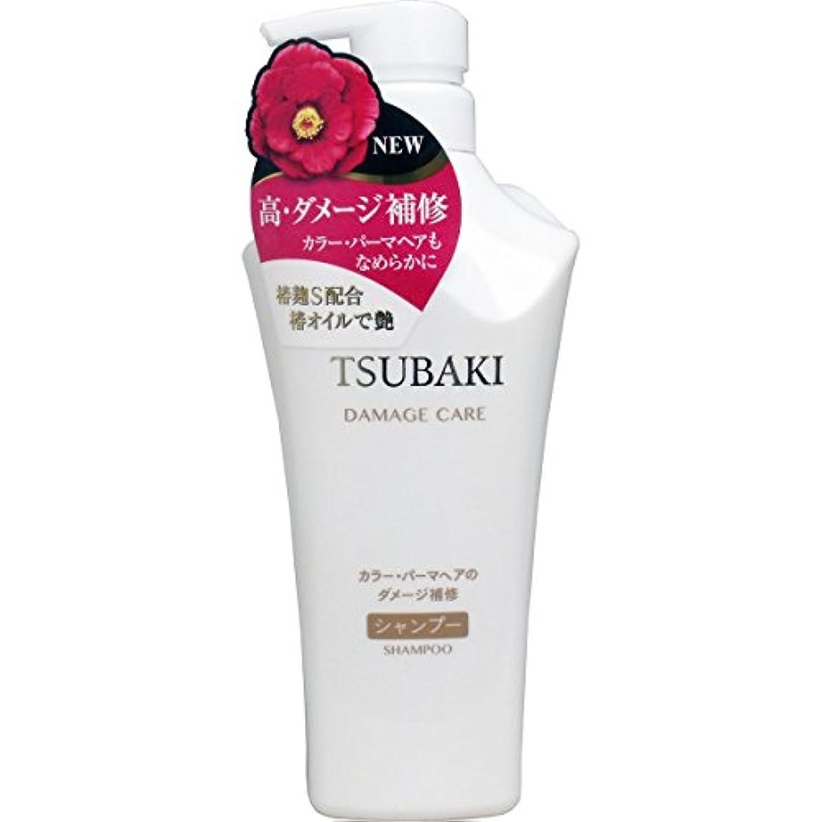 消去観光式TSUBAKIダメージケアシャンプー ジャンボサイズ × 3個セット