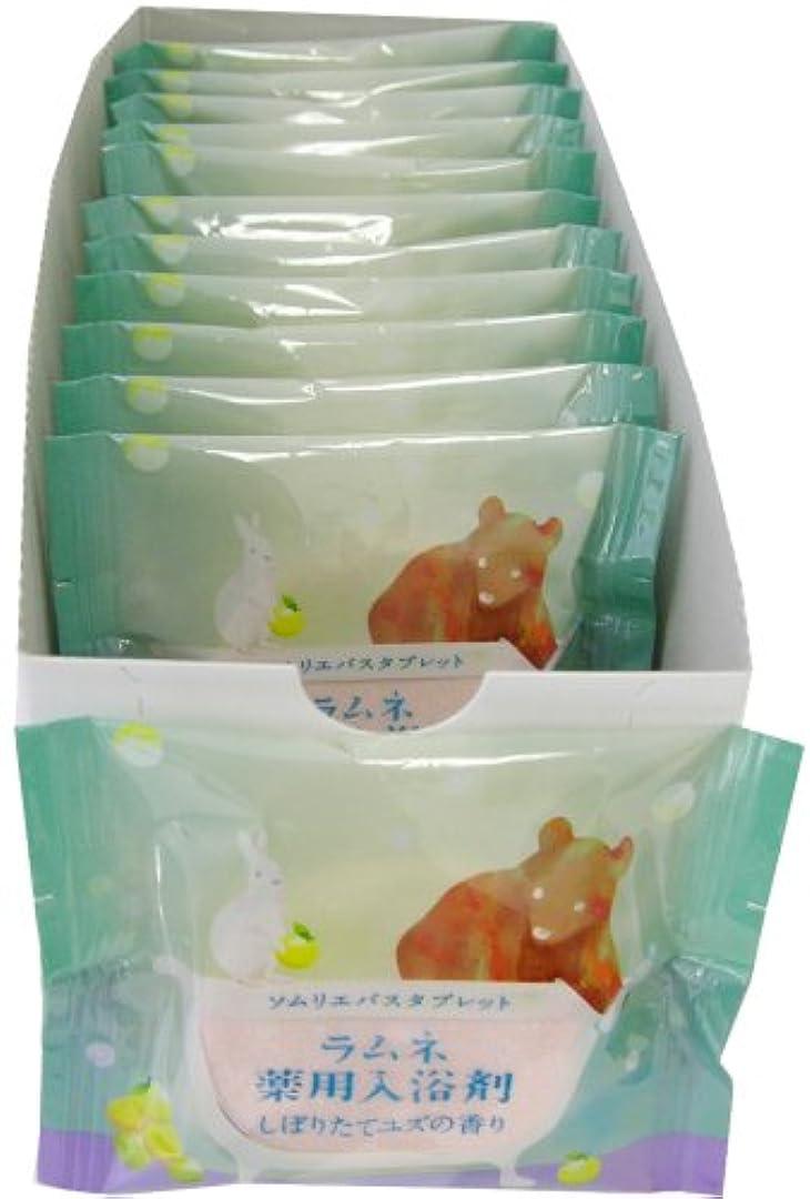 肥料同情的百ソムリエバスタブレット ラムネ薬用入浴剤 しぼりたてユズの香り 12個セット