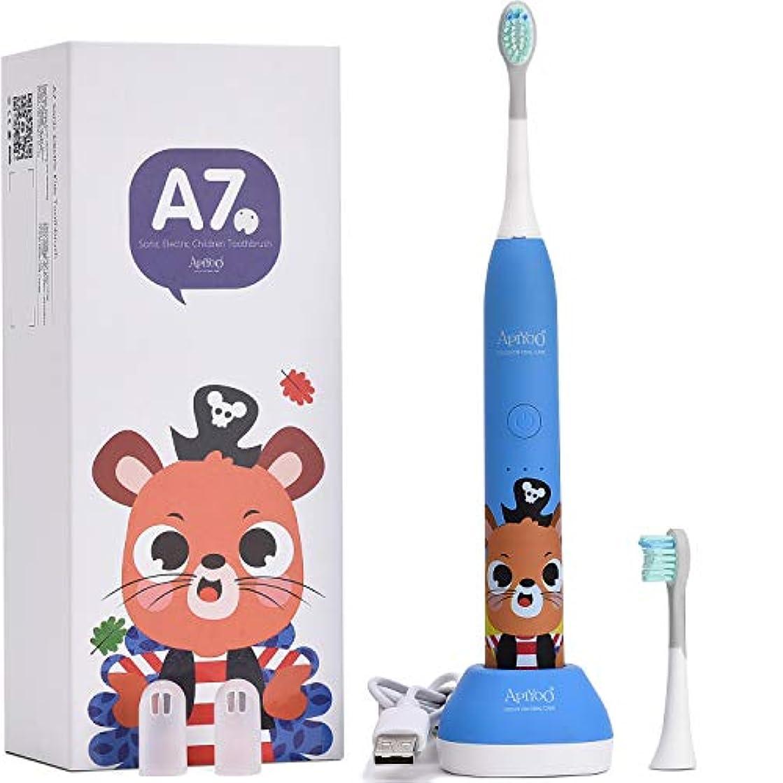 雇用四掘る子供用歯ブラシ、APIYOO A7ワイヤレス充電式電動歯ブラシ、IPX7防水、三種類ブラッシングモード、子供に対応の2分間スマートタイマー機能付き(ブルー)