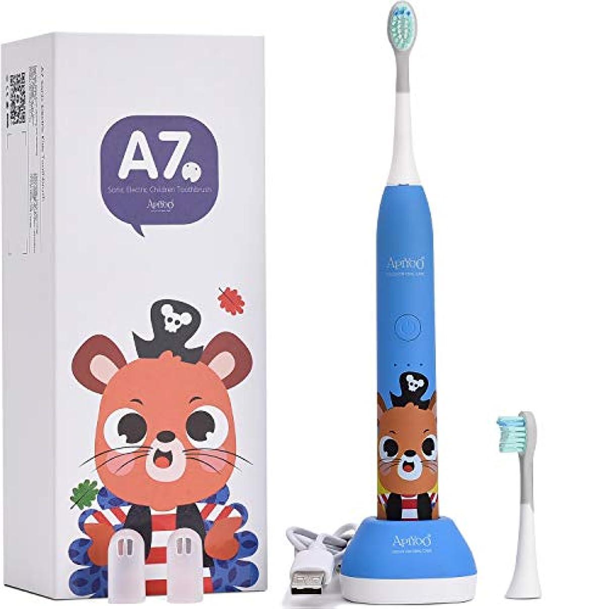 高く親密な小数子供用歯ブラシ、APIYOO A7ワイヤレス充電式電動歯ブラシ、IPX7防水、三種類ブラッシングモード、子供に対応の2分間スマートタイマー機能付き(ブルー)