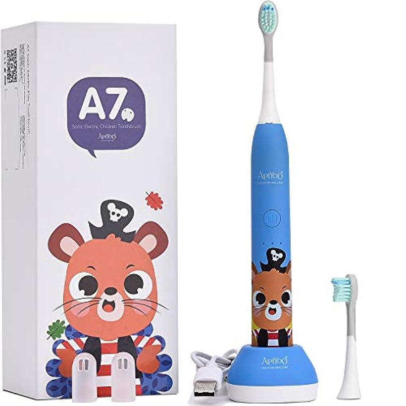 家事をする衝動希望に満ちた子供用歯ブラシ、APIYOO A7ワイヤレス充電式電動歯ブラシ、IPX7防水、三種類ブラッシングモード、子供に対応の2分間スマートタイマー機能付き(ブルー)