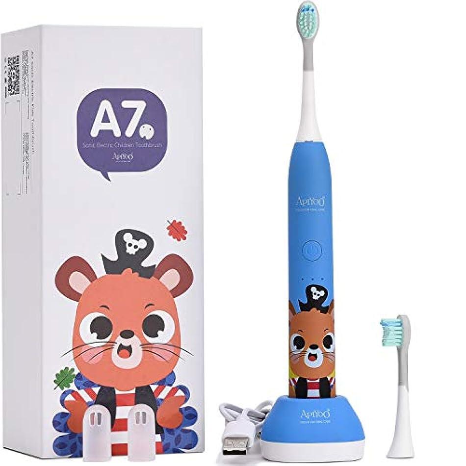 六アメリカスポンジ子供用歯ブラシ、APIYOO A7ワイヤレス充電式電動歯ブラシ、IPX7防水、三種類ブラッシングモード、子供に対応の2分間スマートタイマー機能付き(ブルー)
