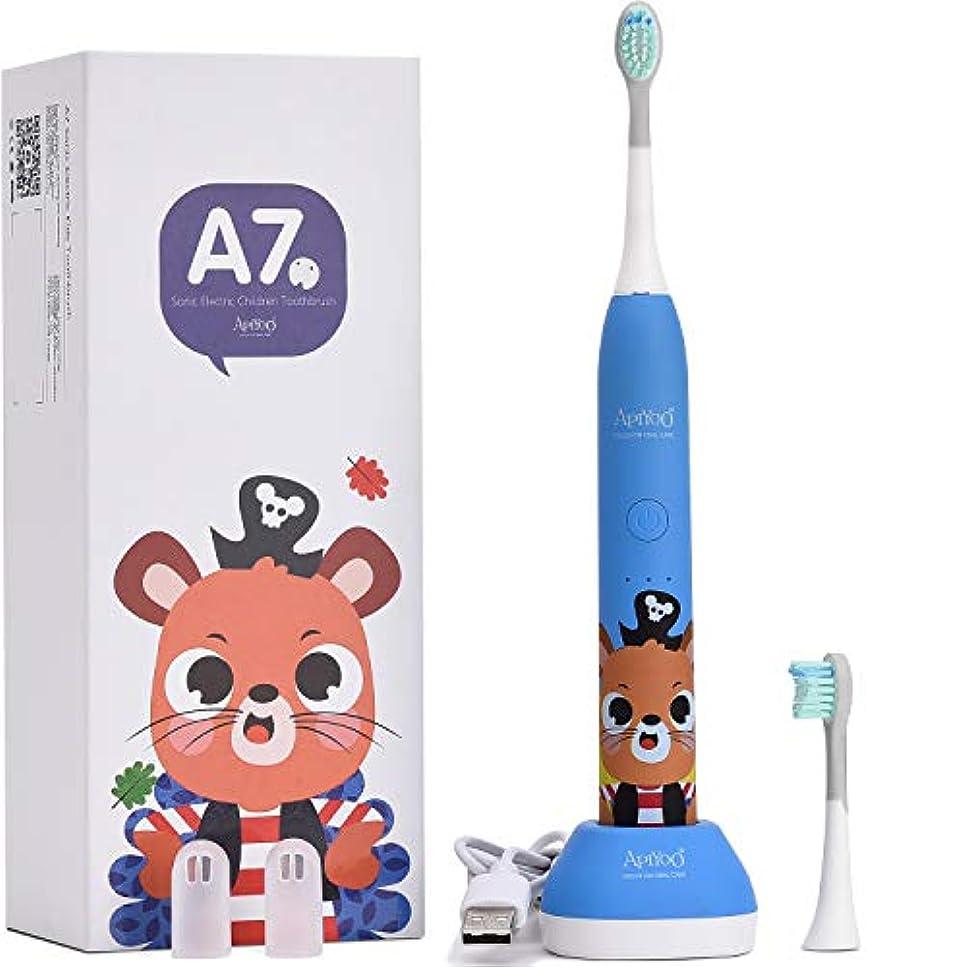 信仰まだほうき子供用歯ブラシ、APIYOO A7ワイヤレス充電式電動歯ブラシ、IPX7防水、三種類ブラッシングモード、子供に対応の2分間スマートタイマー機能付き(ブルー)