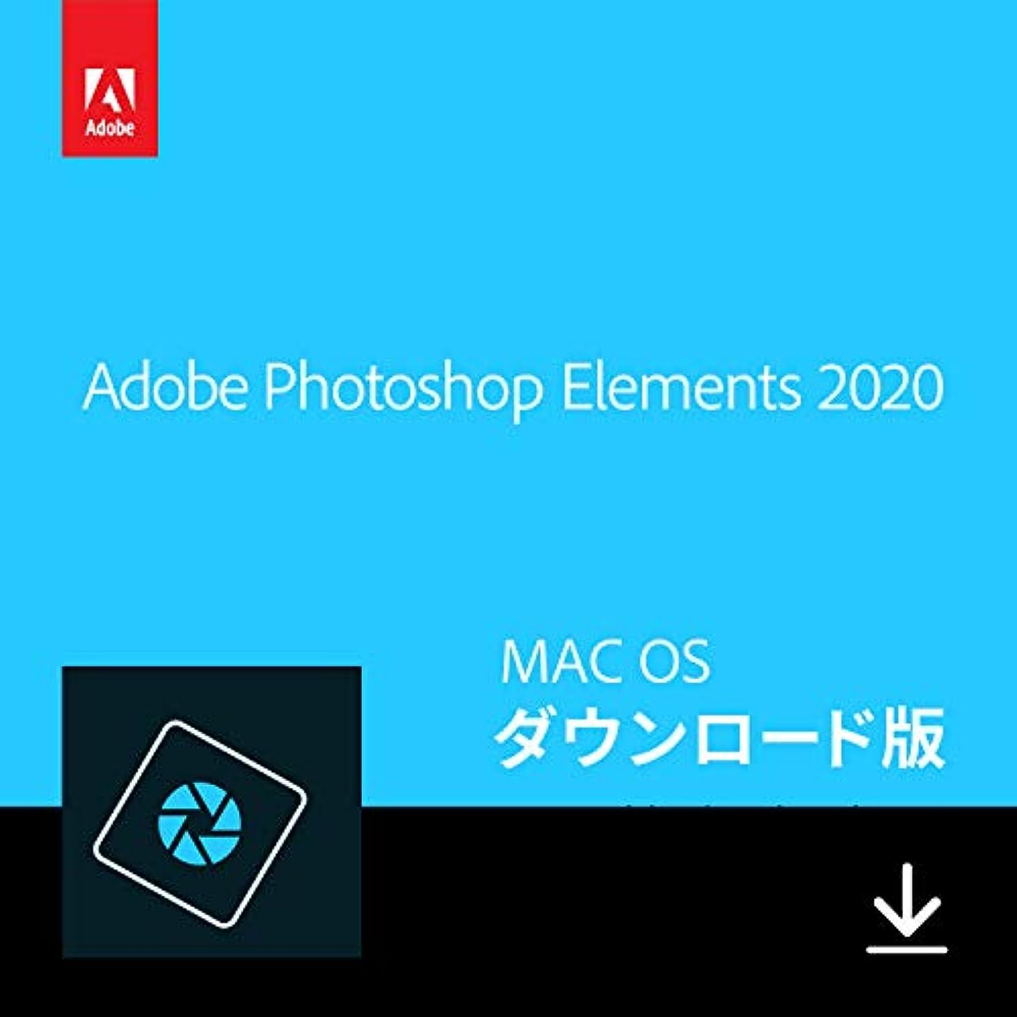 疫病テクニカル抵当Adobe Photoshop Elements 2020(最新) 通常版 オンラインコード版 Mac対応