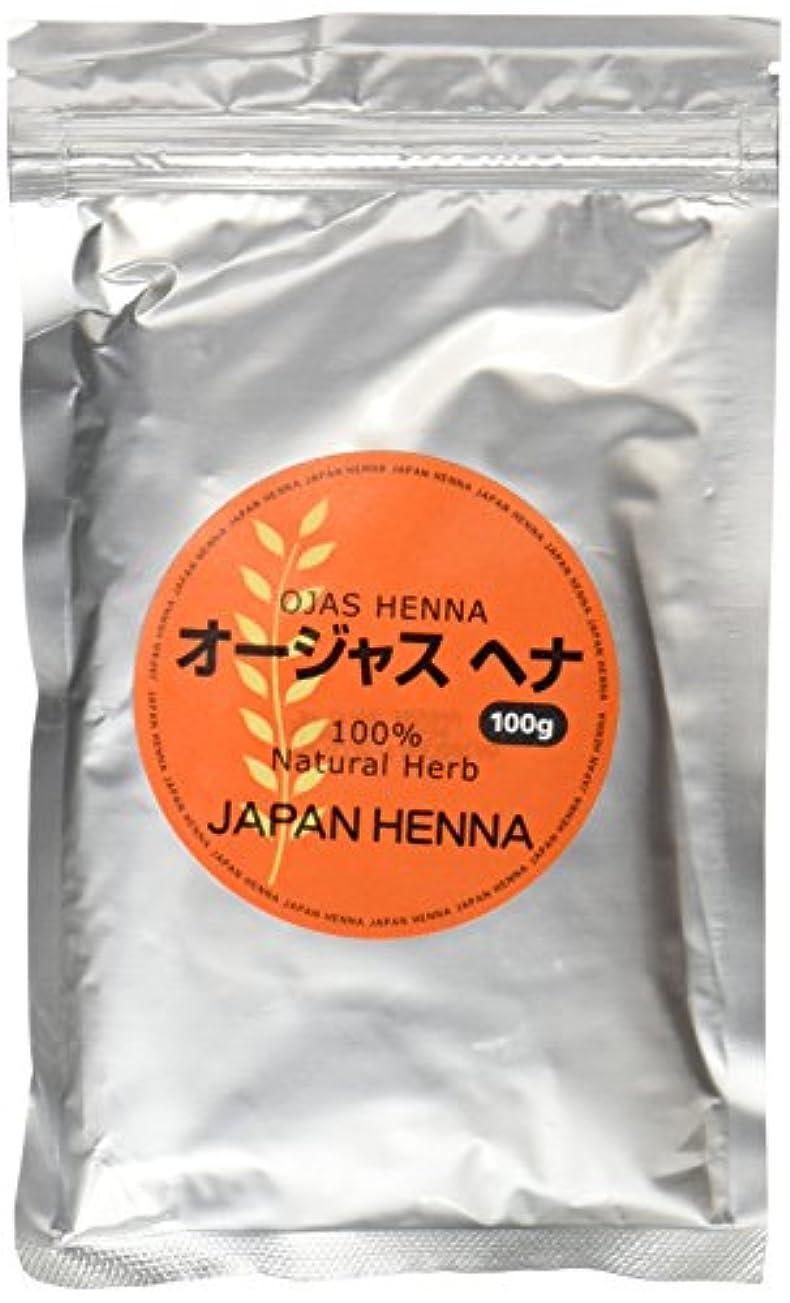 規範部分的に認可ジャパンヘナ オージャストリートメント 100g