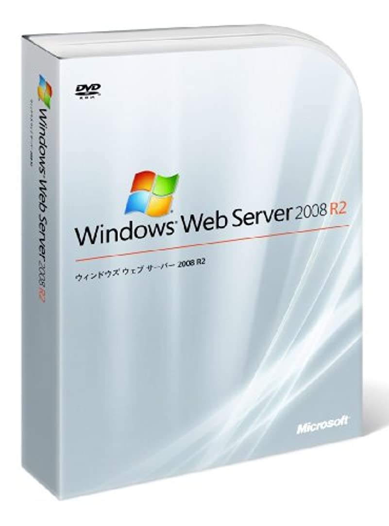 究極のレンチ大量Microsoft Windows Web Server 2008 R2
