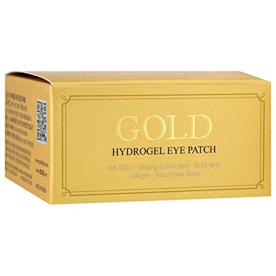 遮るメロディアス守銭奴PETITFEE Gold Hydrogel Eye Patch (並行輸入品)