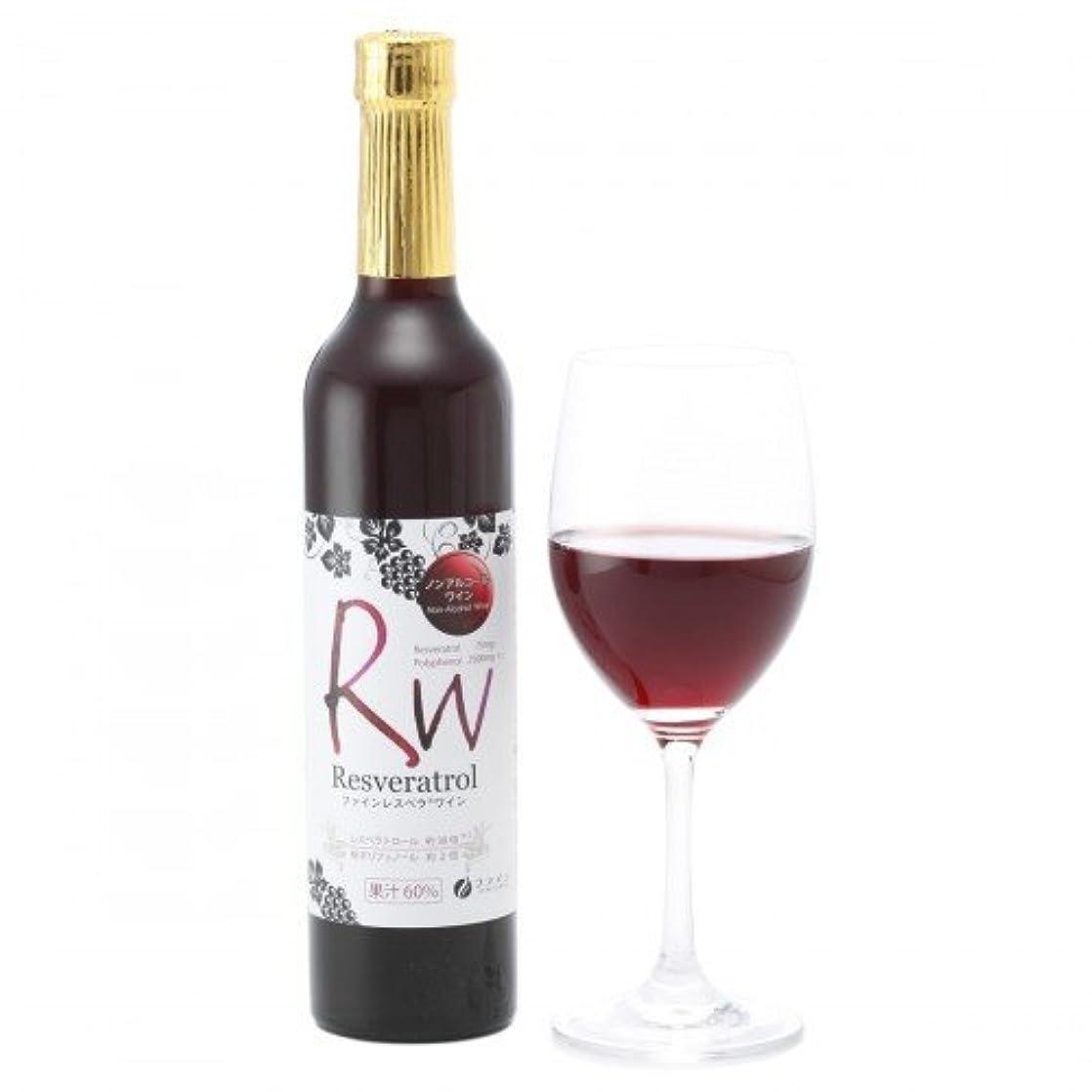 リード誘惑する空ファイン レスベラワイン 500ml