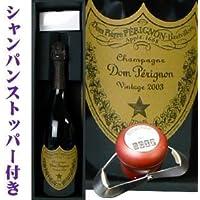 正規品  ドン・ペリニヨン2009(ドンペリ) 【ストッパー付き箱入りセット】ドンペリニヨン