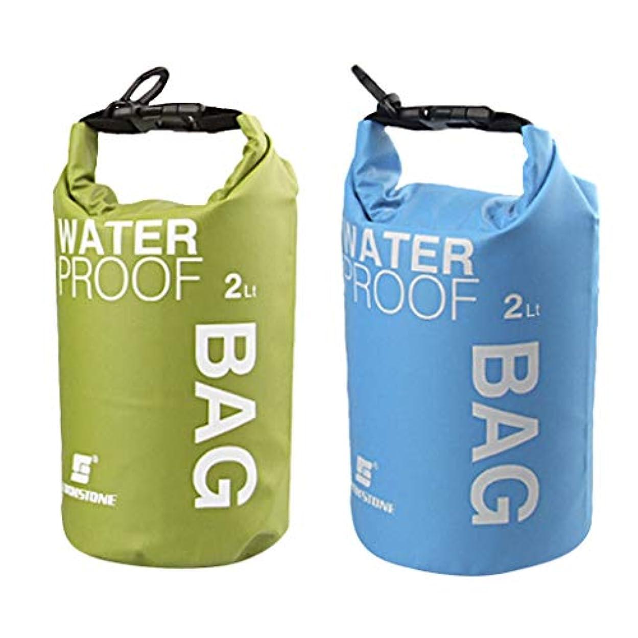 B Baosity 2本 防水ドライバッグ袋 ポーチ カヤック キャンプ ラフティング フローティング 2L