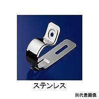 MIKUMO 三雲 片サドルPRO M2-1822 CVケーブル・塩ビ管用 1/袋75個入り