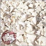天然石 砕石砂利 スノーホワイト 1-2cm サンプル