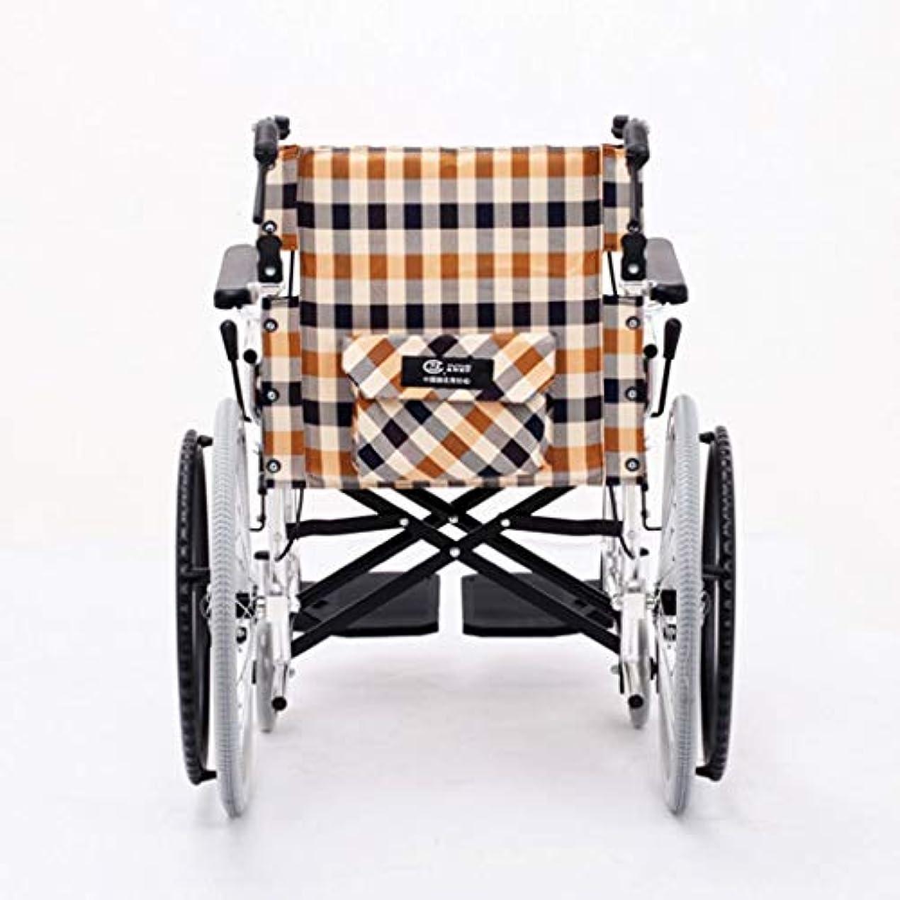 味わう砂ながら車椅子のアルミニウムフレームの障害者、高齢者およびリハビリテーションの患者のための高齢者の携帯用旅行車椅子