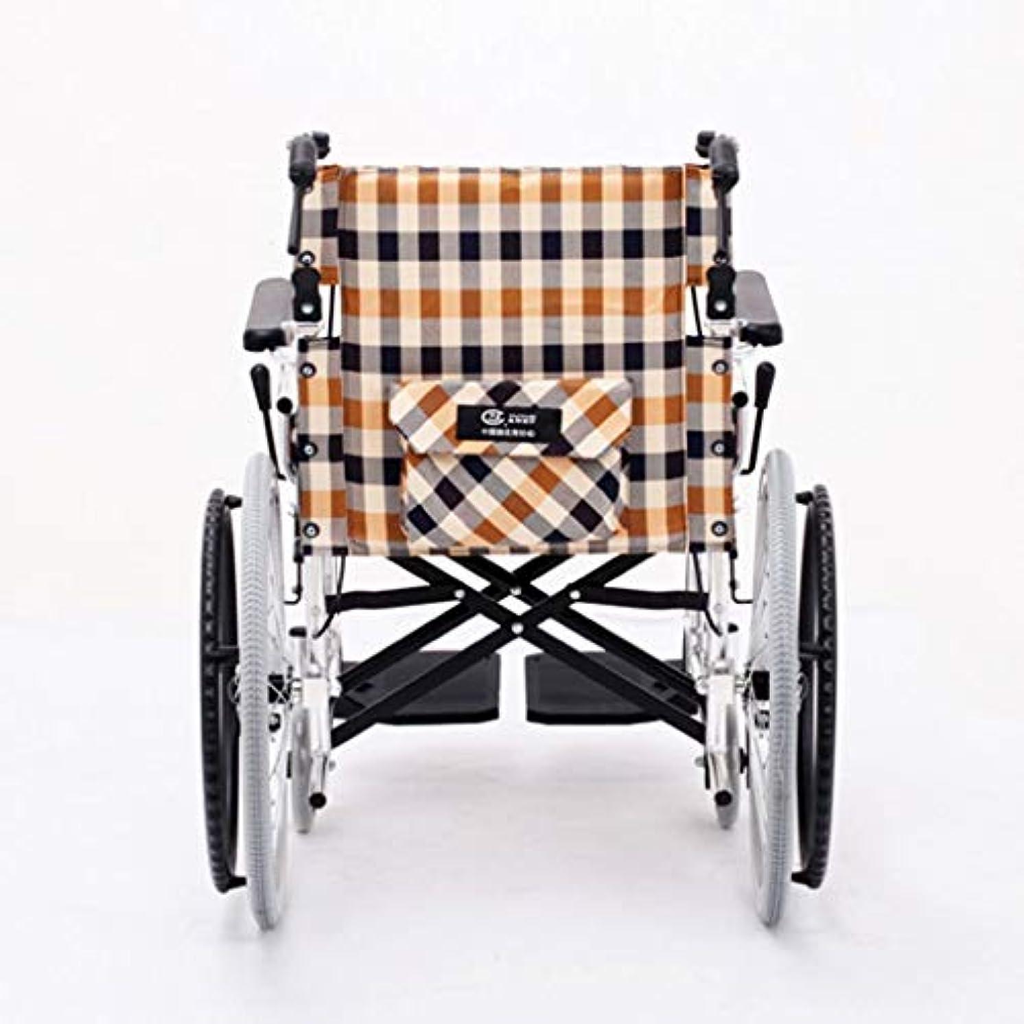 贅沢吸収する扇動車椅子のアルミニウムフレームの障害者、高齢者およびリハビリテーションの患者のための高齢者の携帯用旅行車椅子