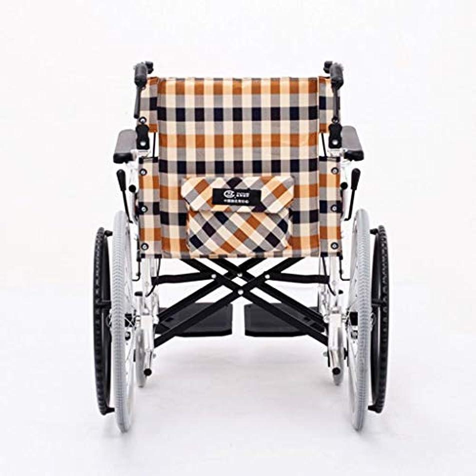 ギャラントリー言い訳敬な車椅子のアルミニウムフレームの障害者、高齢者およびリハビリテーションの患者のための高齢者の携帯用旅行車椅子