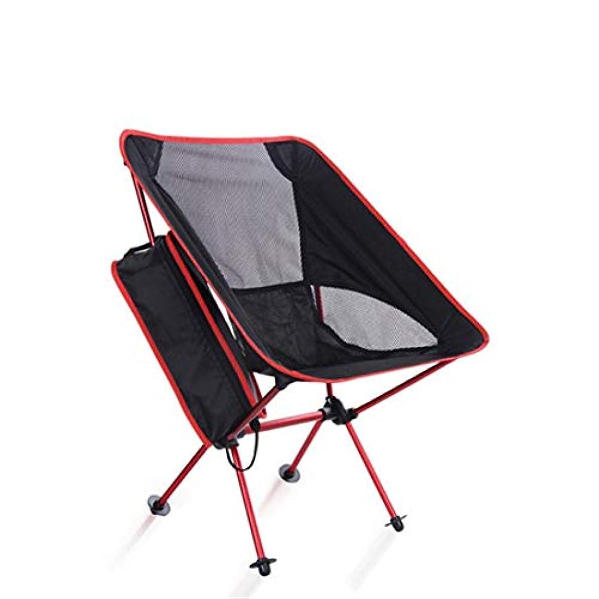 低い分散補償多機能屋外ピクニック釣りアルミオックスフォード折りたたみチェア、赤 (Color : レッド)