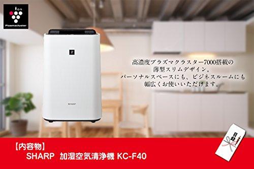 目録景品 SHARP 加湿空気清浄機 …高濃度プラズマクラスター7000搭載!清浄家電