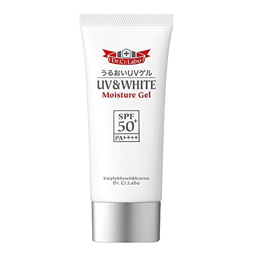 ドクターシーラボ UV&WHITEモイスチャーゲル50+ N 60g SPF 50+ PA++++ 日焼け止め