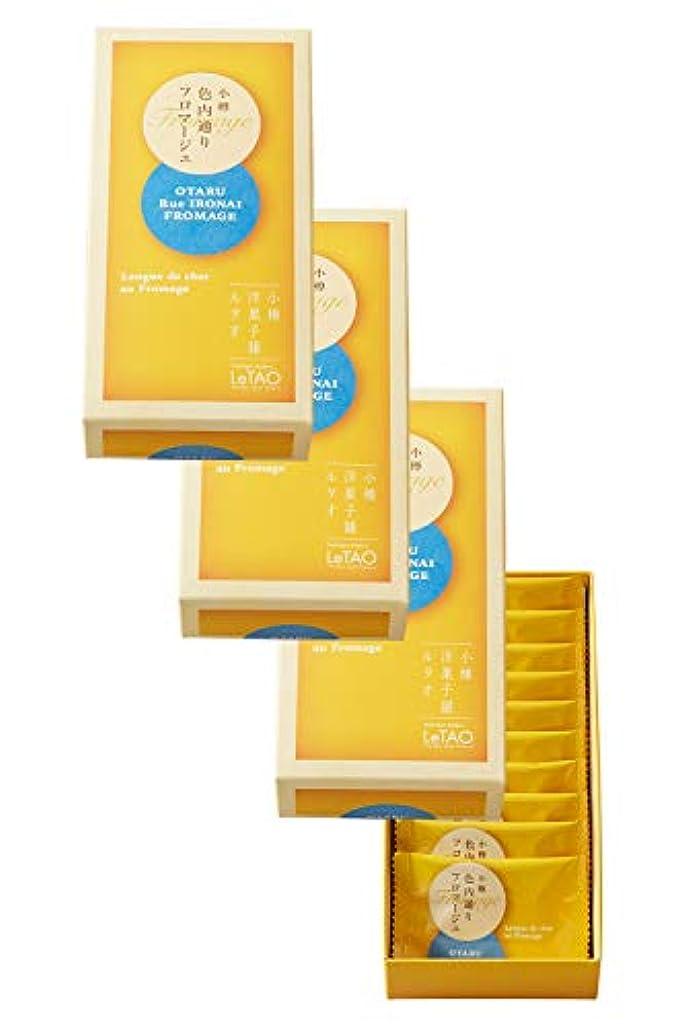 近代化する直面するアレルギー性LeTAO(ルタオ) チーズ ラングドシャ クッキー 小樽色内通りフロマージュ4箱セット