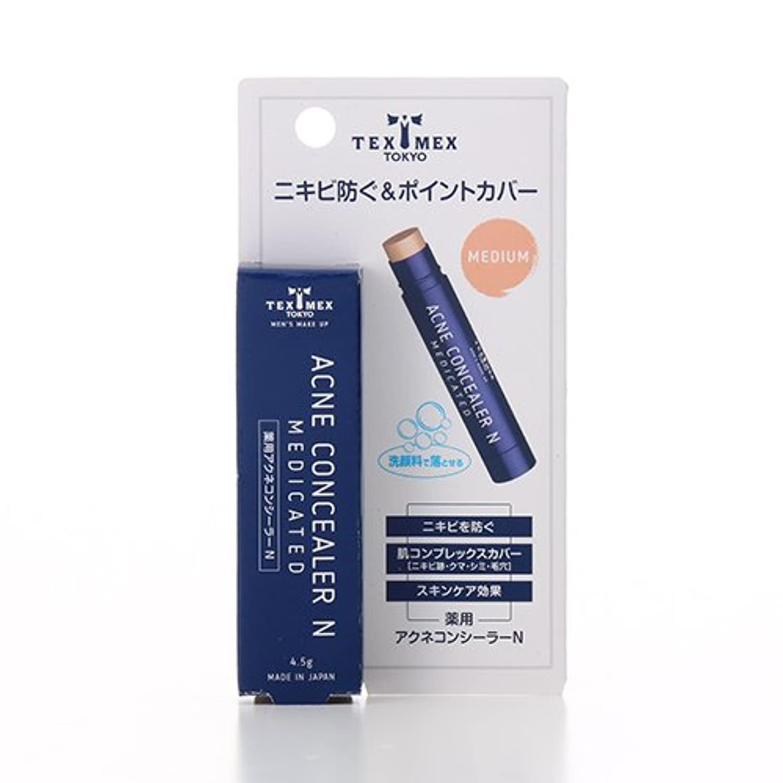 牛戦闘ループテックスメックス 薬用アクネコンシーラーN ミディアム 4.5g (医薬部外品)