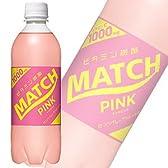 大塚食品 マッチピンク PET500ml×24本入【×2ケース:合計48本入】