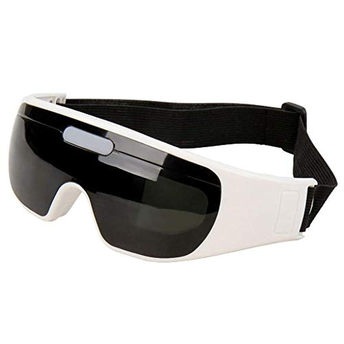 トレイルドルトランペットアイマッサージメガネ、24ソフトマッサージセンサーメガネ、磁気療法アイマッサージャー、9モード電動アイマッサージャー健康、リラクゼーション、鍼