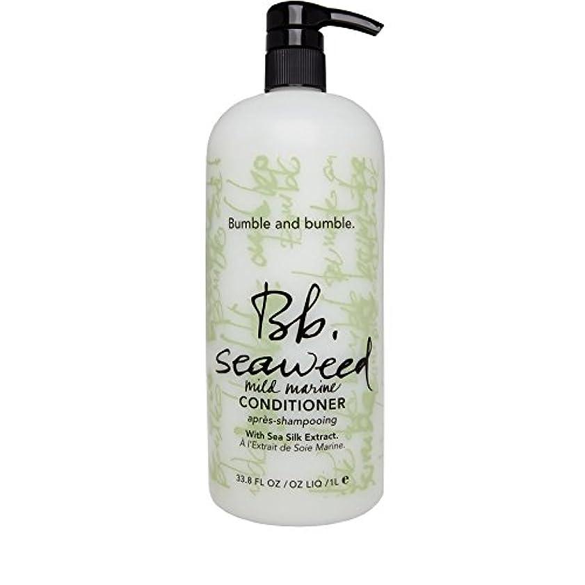 変換研磨剤ジョージハンブリーバンブルアンドバンブル海藻コンディショナー1リットル x2 - Bumble and Bumble Seaweed Conditioner 1L (Pack of 2) [並行輸入品]