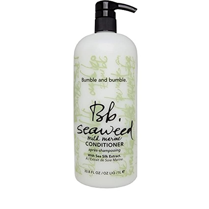 チャーミングスプーンストローバンブルアンドバンブル海藻コンディショナー1リットル x4 - Bumble and Bumble Seaweed Conditioner 1L (Pack of 4) [並行輸入品]