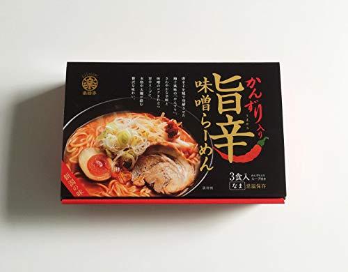 旨辛かんずり味噌ラーメンBOXセット